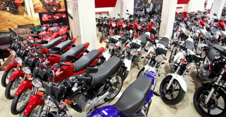 Resultado de imagen para Motocicletas en venta Ahora 12